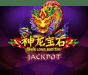 Shen Long Bao Shi Jackpot
