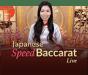 Japanese Speed Baccarat AFUN