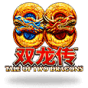 Tale of Two Dragons Jackpot