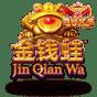 Jin Qian Wa Jackpot