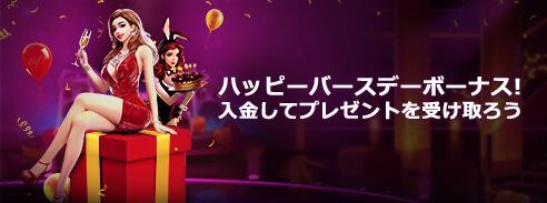 birthday-celebration.20210428